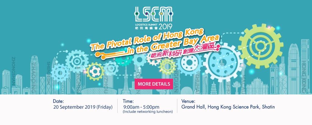 LSCM Logistics Hong Kong - Logistics and Supply Chain MultiTech R&D