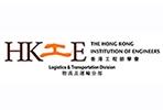 HKIE Logistics