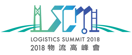 LSCM Logistics Summit 2018